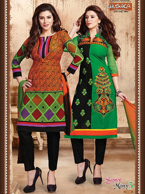 108Orange and Green Cotton Straight Suit