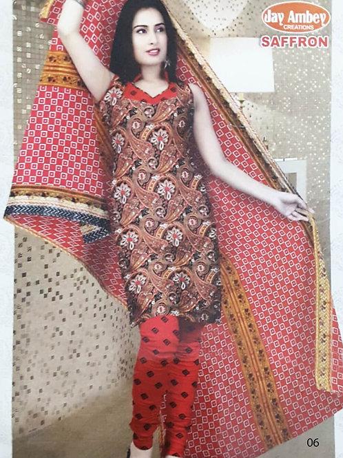 06 Brown Designer Printed Salwar Suit