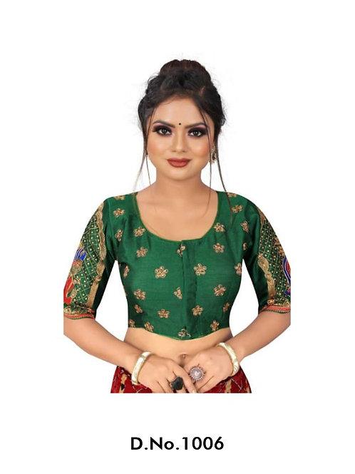 1006 Rajwadi Designer Blouse