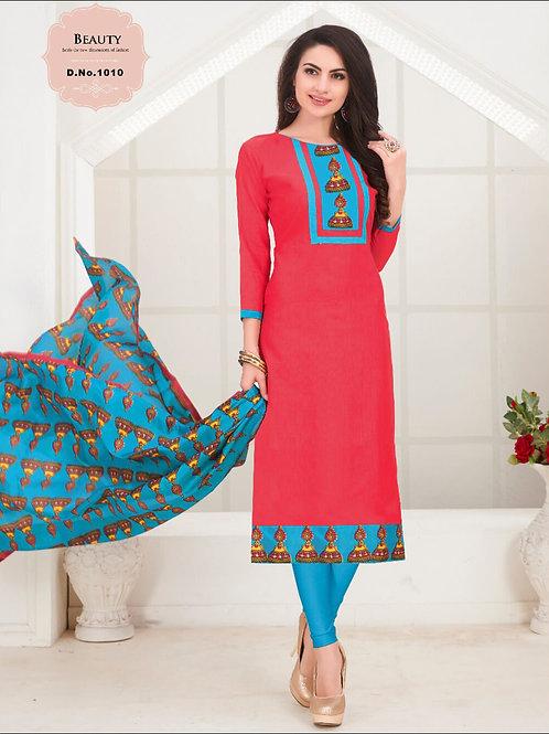 1010 Tomato Red Designer Salwar Suit