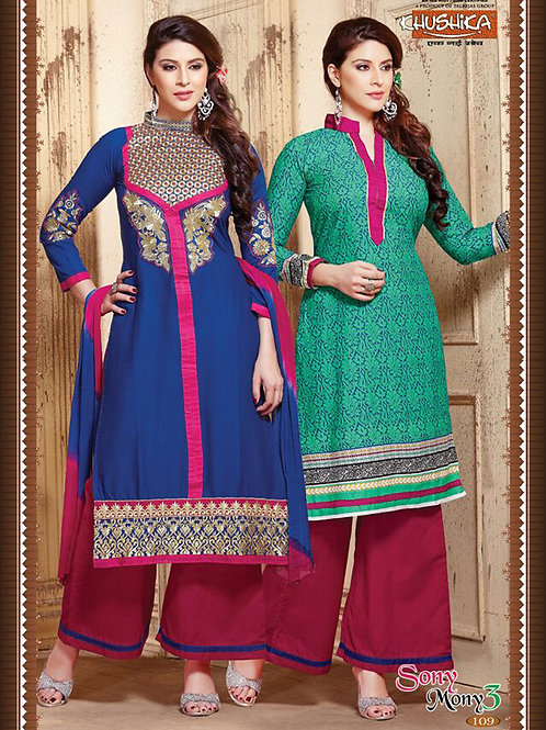 109RoyalBlue and SeaGreen Cotton Straight Suit