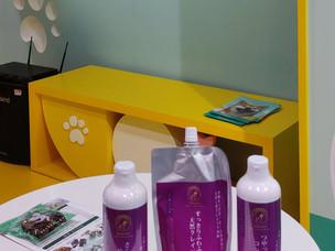 「香港寵物節(Hong Kong Pet Show 2021)」に出展