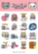 카카오톡 공식 이모티콘.jpg