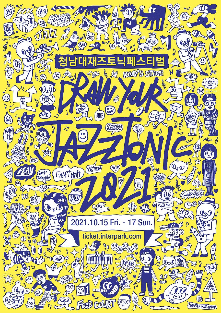jazztonic2021.png