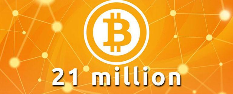 No More 21 Million Bitcoins