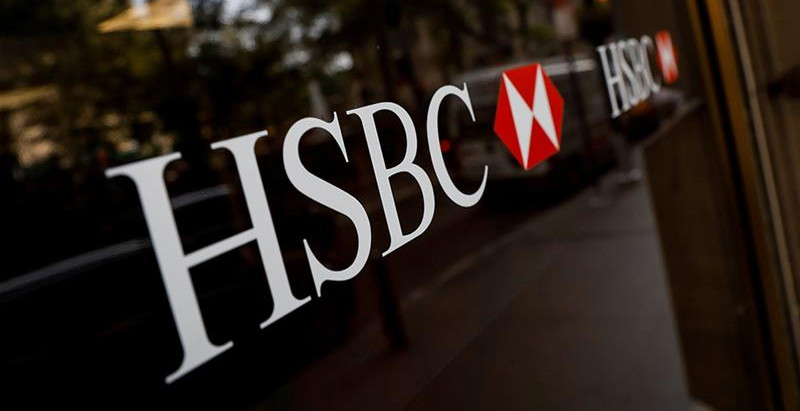 HSBC Track $20 Billion Worth Asset by Swapping Records for Blockchain