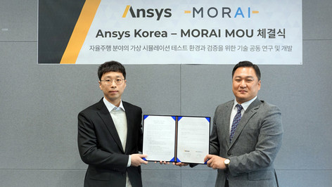 Ansys Korea and MORAI sign MOU for research and development across autonomous driving technologies