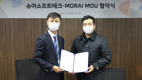 Suresoft Technologies and MORAI sign MOU for joint research