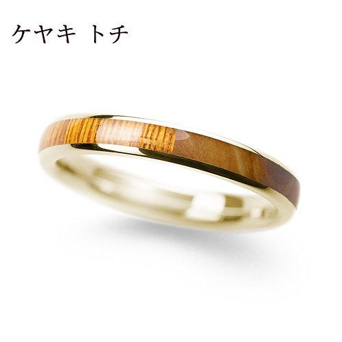 K18YG ケヤキ & トチ 3.0mm