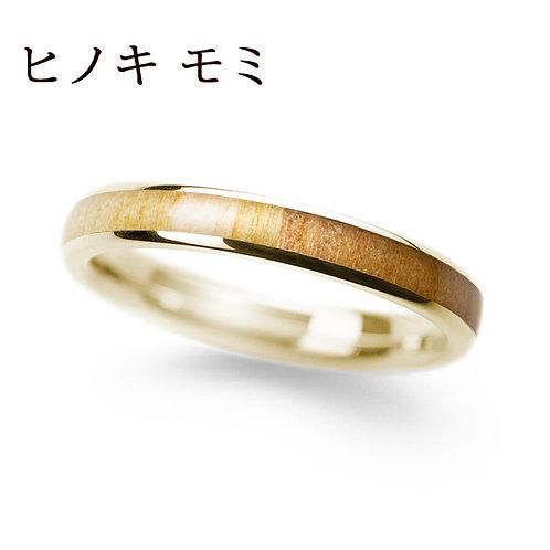 K18YG ヒノキ & モミ 3.0mm