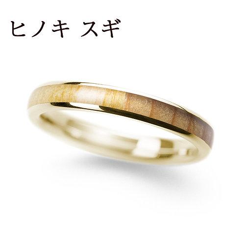 K18YG ヒノキ & スギ 3.0mm