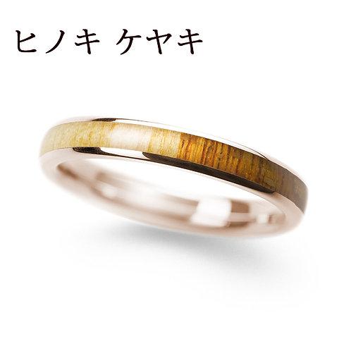 K18PG ヒノキ & ケヤキ 3.0mm