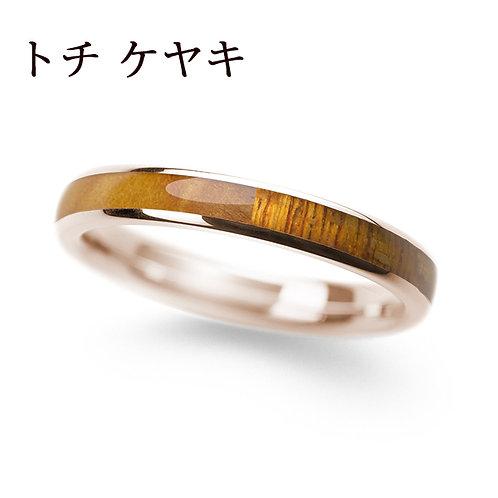 K18PG トチ & ケヤキ 3.0mm