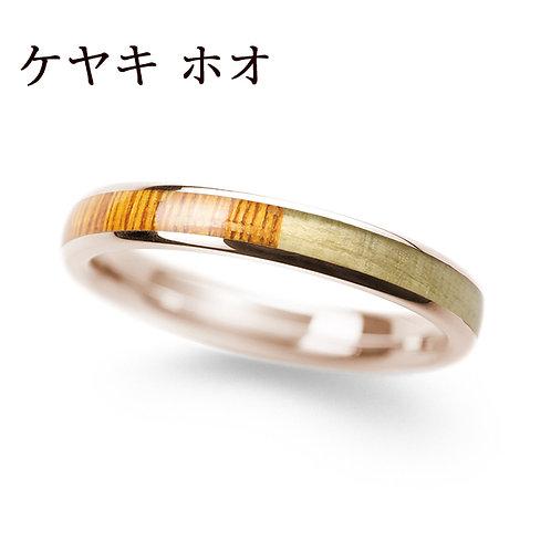 K18PG ケヤキ & ホオ 3.0mm