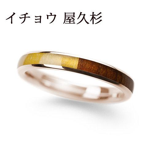 K18PG イチョウ & 屋久杉 3.0mm