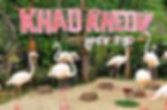 파타야동물원_방콕파타야자유여행_방콕동물원_파타야오픈주_파타야카오키여우_방