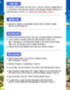 파타야 산호섬 투어_07.jpg