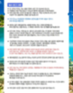 파타야 산호섬 투어_08.jpg