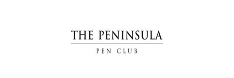 Peninsula+PenClub+Pen+Club+Benefits.jpg.