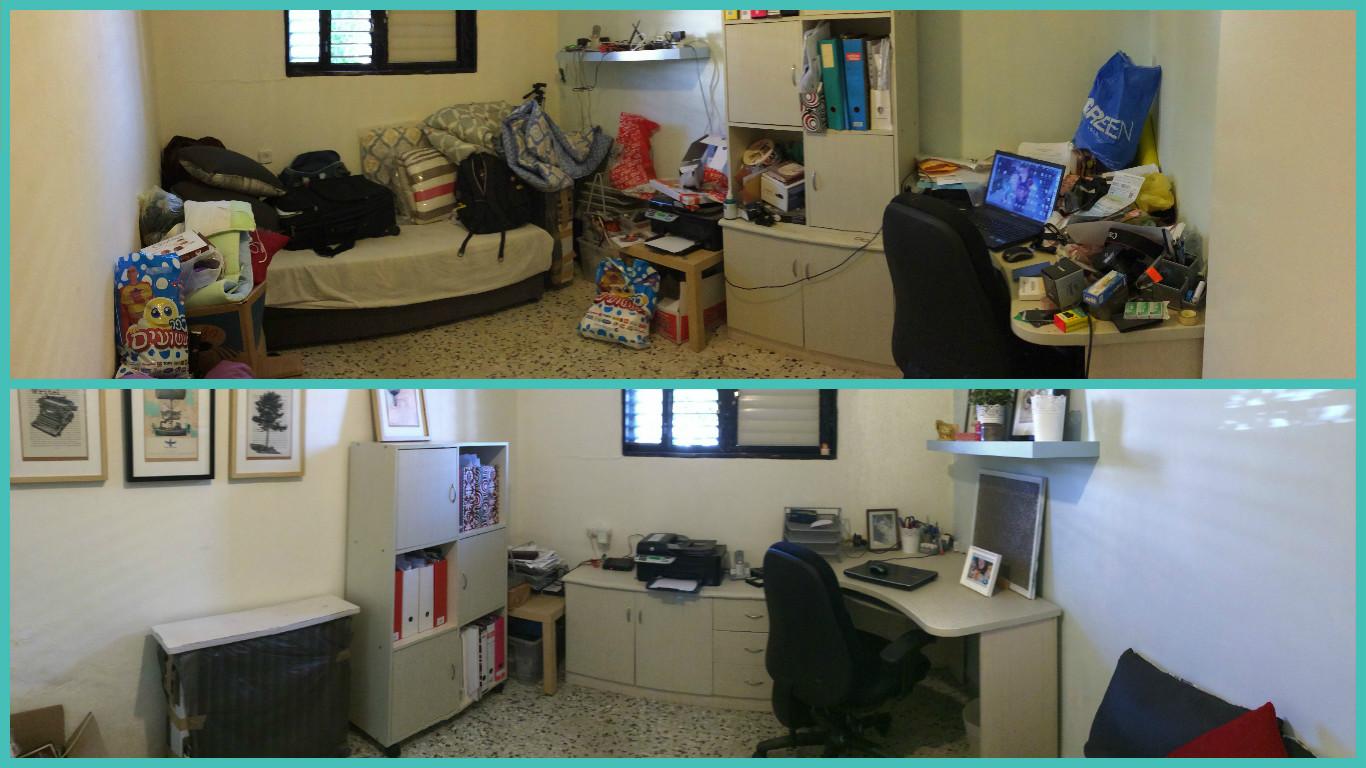 חדר עבודה ואורחים