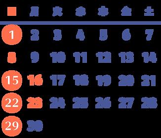 calendar201909.png
