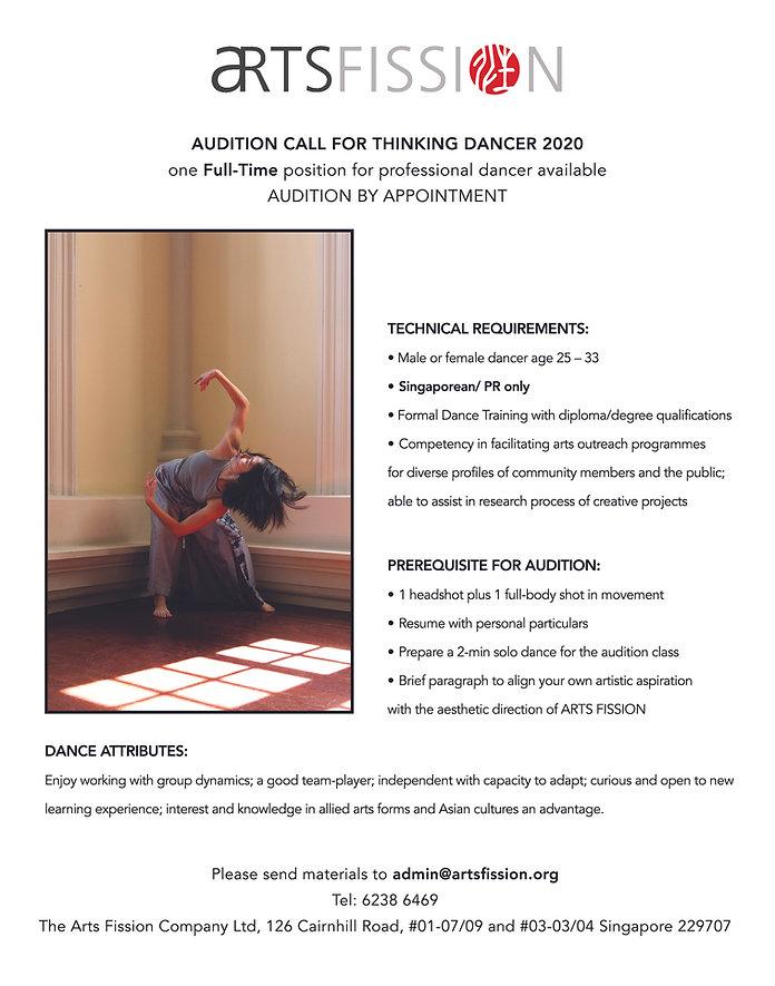 AF Audition Call