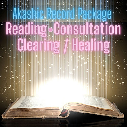 Akashic Record Package (Reading, Consultation, Clearing / Healing))