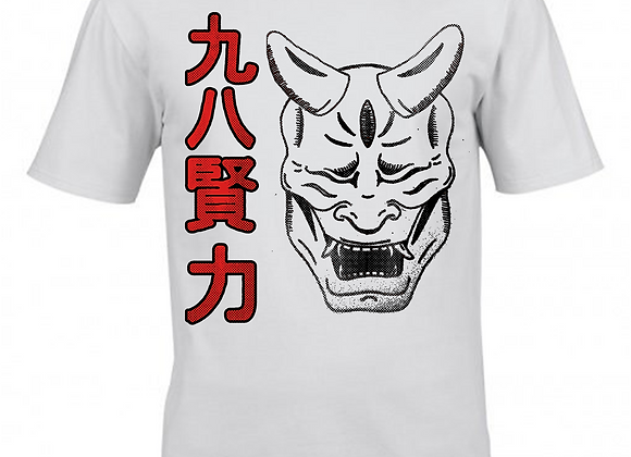 Japanese Oni Mask- Dual Print- White T-Shirt