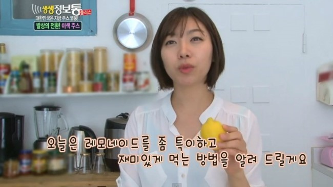 생생정보통/푸드스타일리스트 양현서