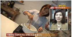 KBS2 아침 뉴스타임/푸드스타일리스트 양현서