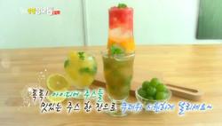 KBS2 생생정보통 플러스