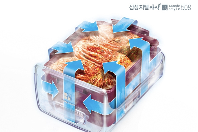 삼성 지펠아삭 508 김치 스타일링
