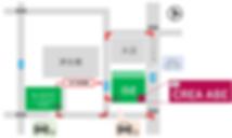 クリエアベの駐車場・駐輪場などのアクセスマップ