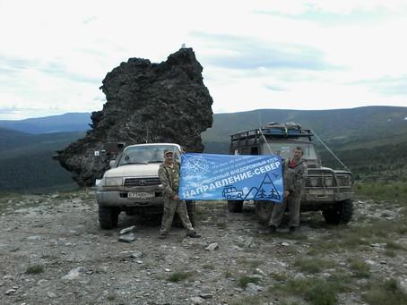 Внедорожная экспедиция на Северный Урал 2018. Перевал Дятлова, ворота Отортена.