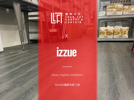 聯發膠地板: 銅鑼灣金百利izzue膠地板鋪設工程