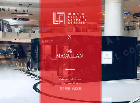 馬拉松展覧地毯工程Ⅲ:圓方 The Macallan M Black概念店
