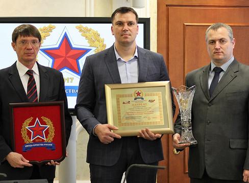 В Совете Федерации вручили награды «Звезда качества России»