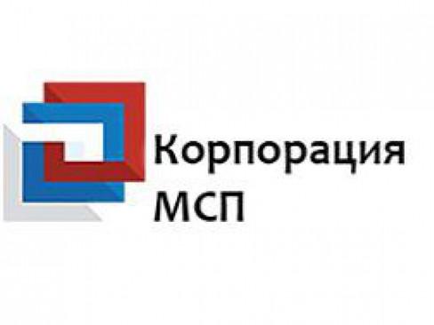 Совещание в «Корпорации «МСП» по вопросу развития сельскохозяйственной кооперации