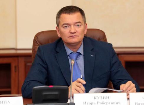 Заседание Комиссии по координации вопросов кредитования агропромышленного комплекса МСХ РФ