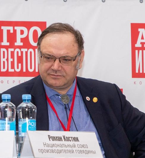 Ориентация на экспорт позволит нарастить производство говядины в России