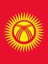 Минсельхоз Кыргызстана предложил временно запретить экспорт скота и некоторых продуктов