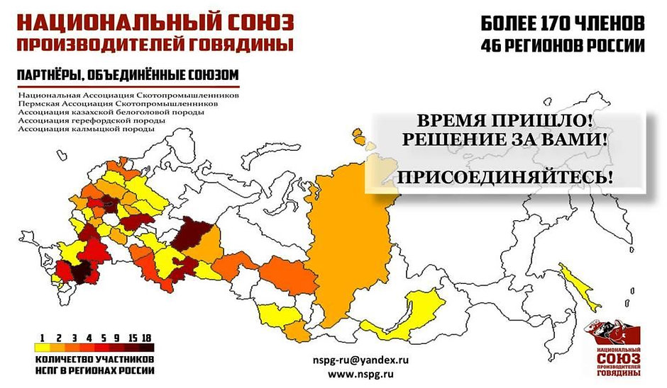 карта НСПГ 20.08.2019.jpg