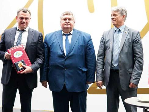 В Оренбурге прошла выставка «Агро 2020»