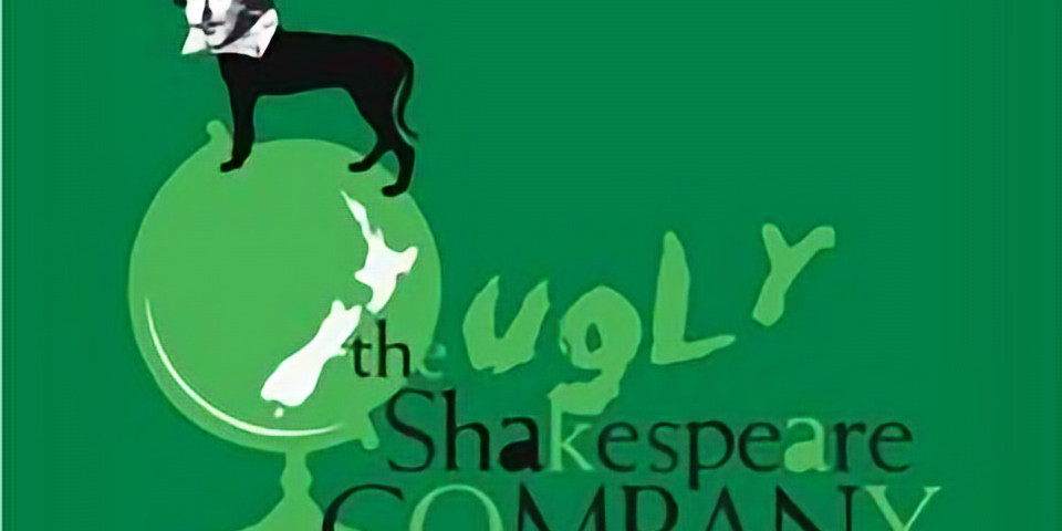 Ugly Shakespeare