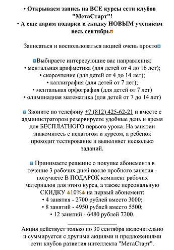 image-08-09-20-04-19-1.jpeg