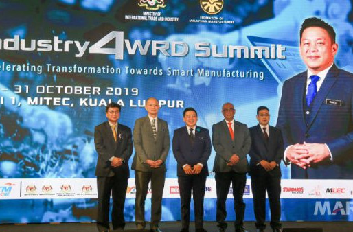 MARii INDUSTRY4WRD TECHNOLOGY PLATFORM (MITP) LAUNCHED TO ACCELERATE SME INDUSTRY 4.0 ADOPTION