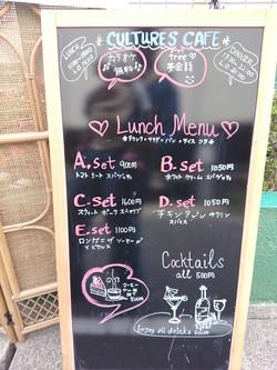 outdoor lunch menu