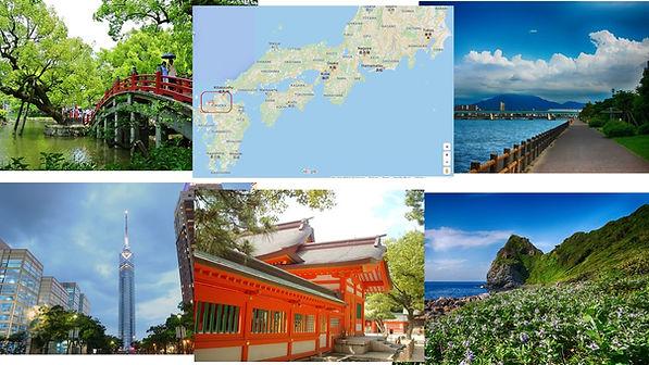 Fukuoka.jpg