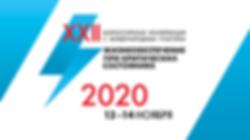 Zastavka_negovskiy20_1920x1080.png
