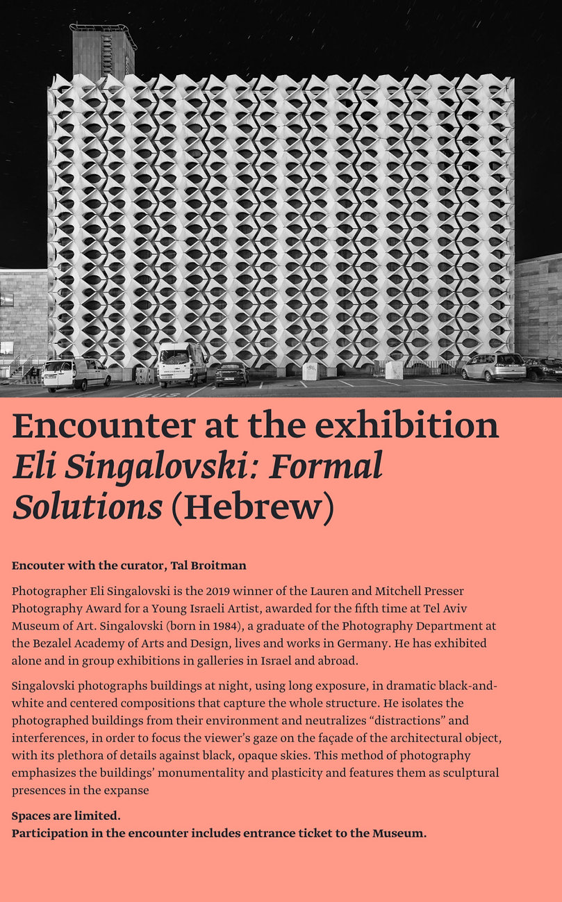 001 - Encounter at the exibition's curat